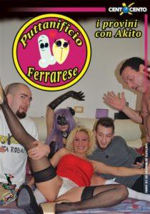 FilmPornoItaliano : Porno Streaming Puttanificio Ferrarese - I provini con Akito CentoXCento Streaming