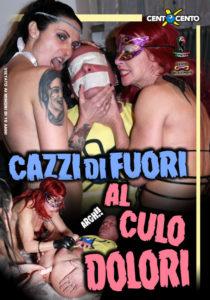FilmPornoItaliano : Porno Streaming Cazzi di fuori al culo dolori CentoXCento Streaming