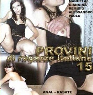 Provini di Ragazze Italiane 15 Porno HD