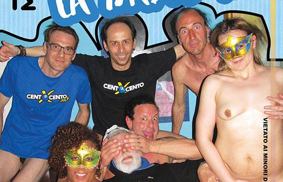 FilmPornoItaliano : CentoXCento Streaming | Porno Streaming | Video Porno Gratis A nonno Argante gli si tromba la badante CentoXCento Streaming