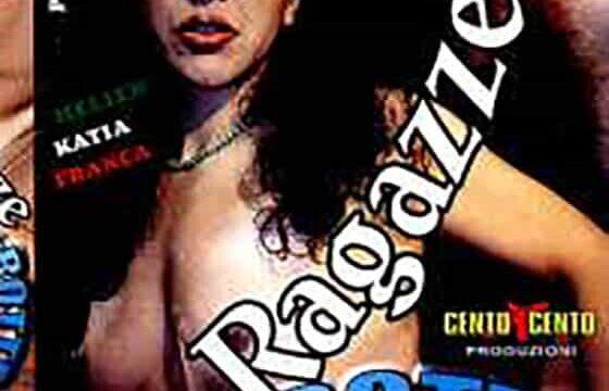 FilmPornoItaliano : CentoXCento Streaming | Porno Streaming | Video Porno Gratis Ragazze interrotte in culo CentoXCento Streaming